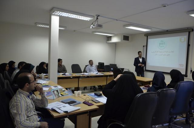 BusinessDesignFar96 (3)
