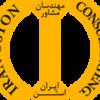Iran Oston