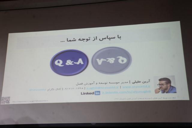 OOHShah96 (4)